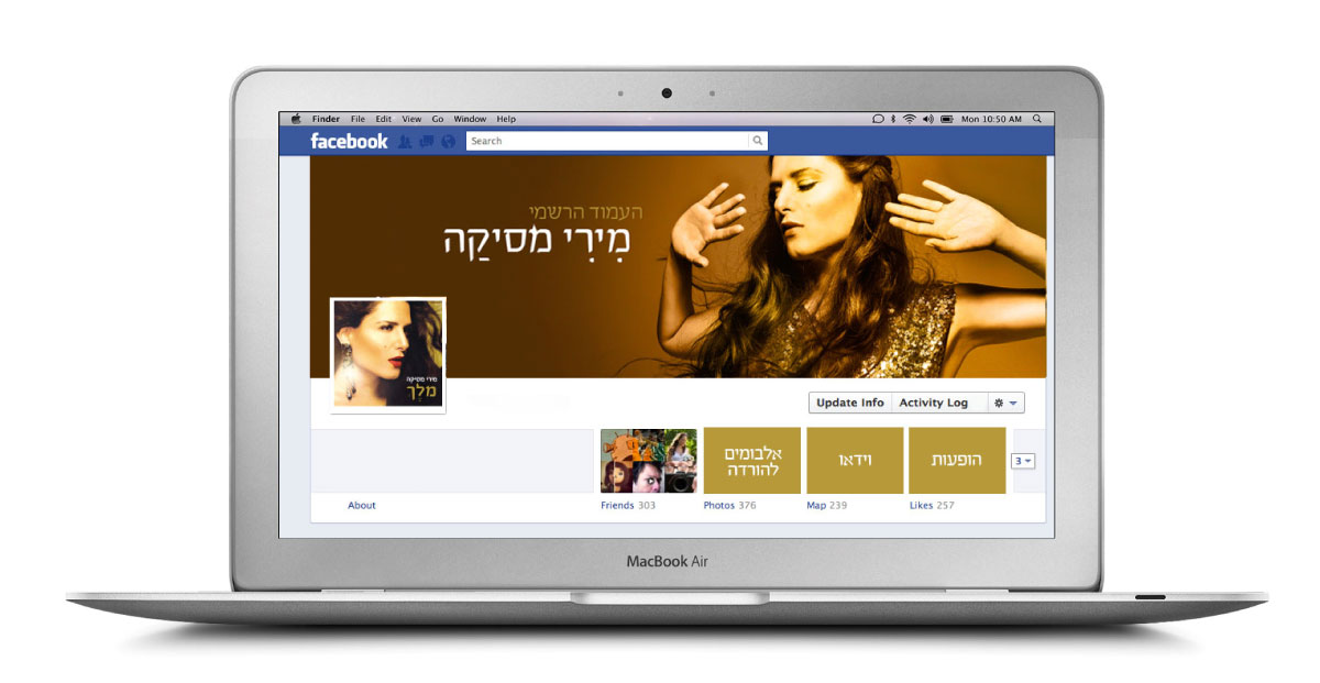Miri Mesika Facebook Design